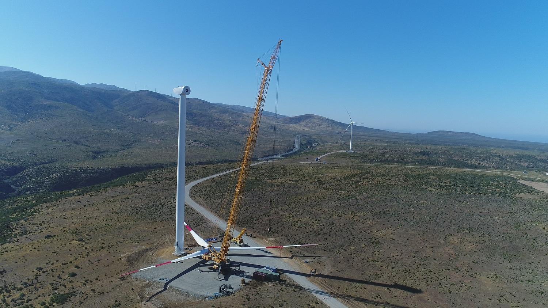 Parque Eólico de Punta Sierra