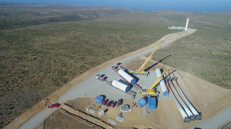 Punta Sierra Wind Farm 1