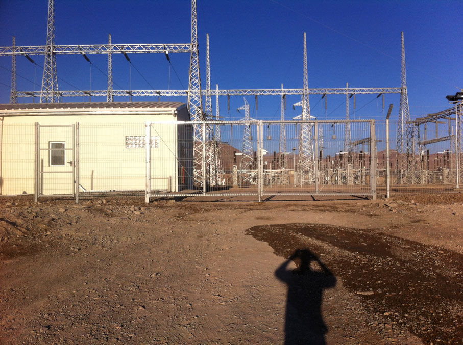 San Andres PV Plant 0